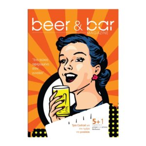 Beer & Bar Magazine 2
