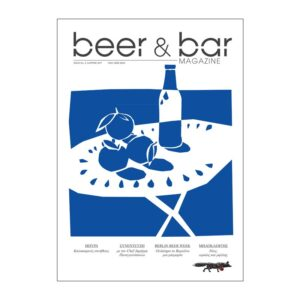 Beer & Bar Magazine 3