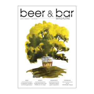 Beer & Bar Magazine 5