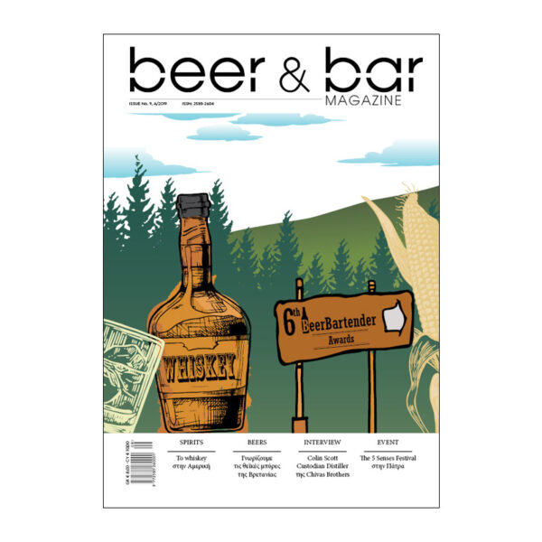 Beer & Bar Magazine 9