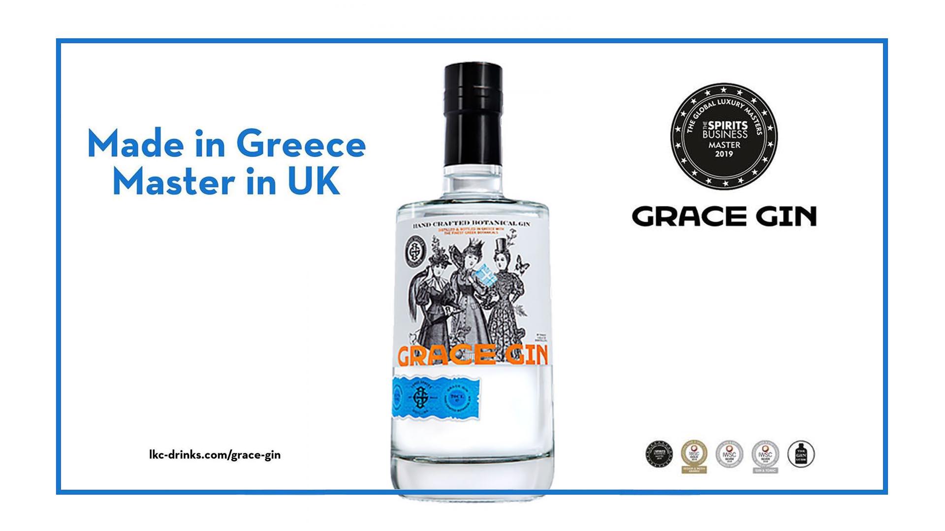 grace gin the spirits master 2019 award