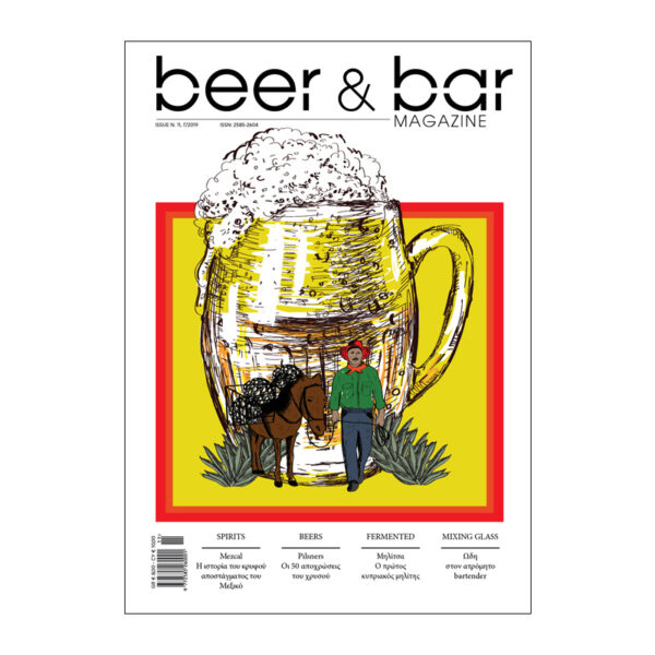 Beer & Bar Magazine 11