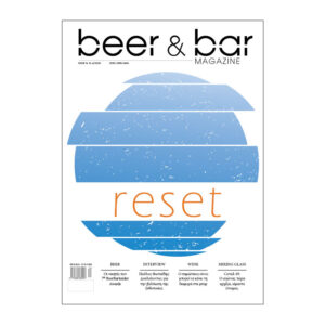Beer & Bar Magazine 12