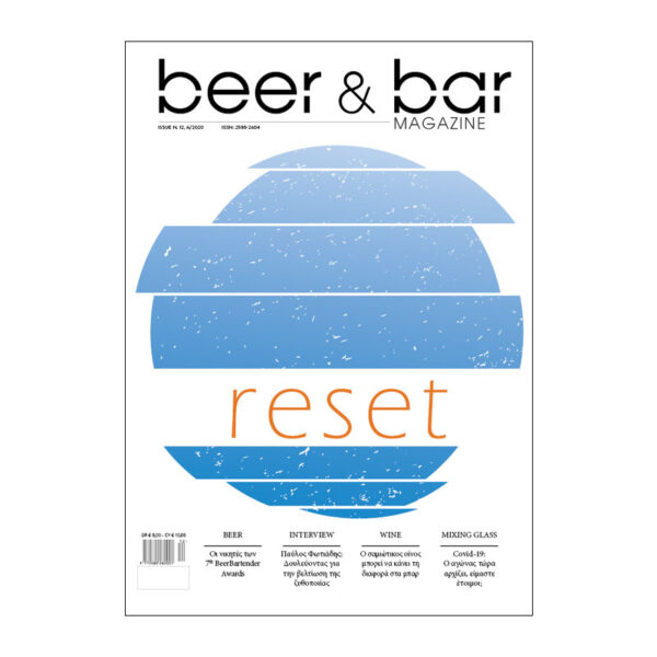 Beer & Bar Magazine 12