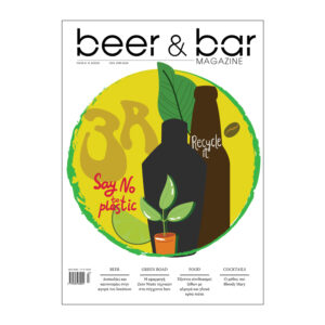Beer & Bar Magazine 13