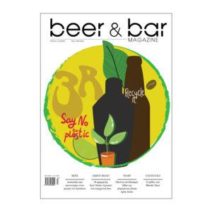 Beer & Bar Magazine 13