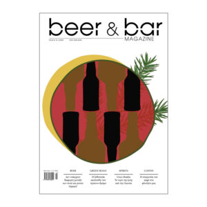 Beer & Bar Magazine 14