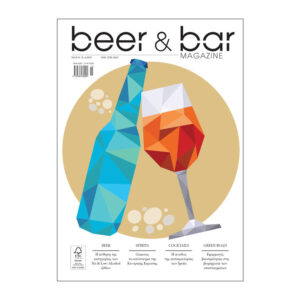 Beer & Bar Magazine 15